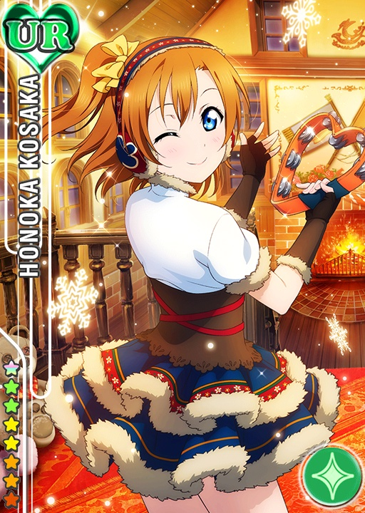 Honoka_Snowy_Mountain